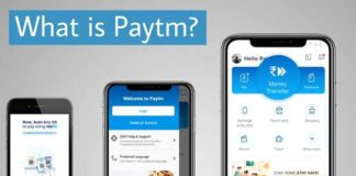 What is Paytm in Hindi