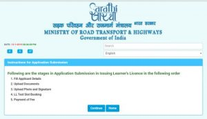 Online Driving License Kaise Banwaye