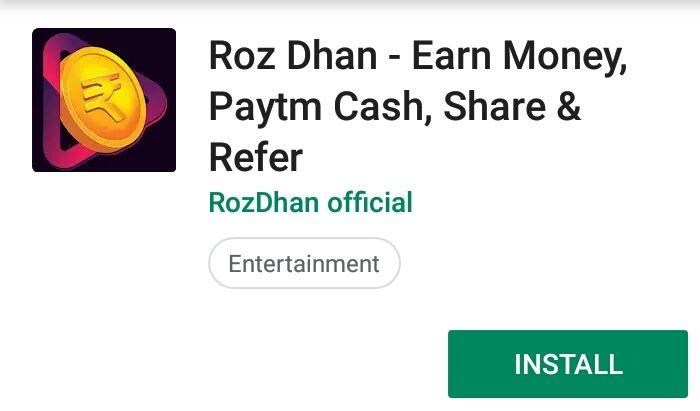 Rozdhan app kya hai