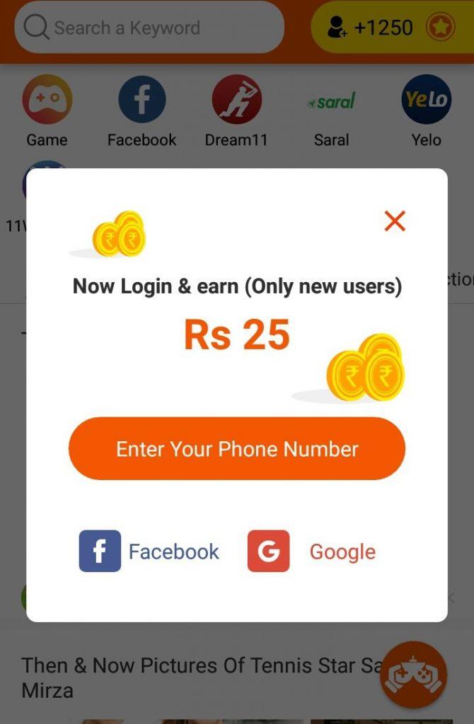 Rozdhan app se paise kaise kamaye