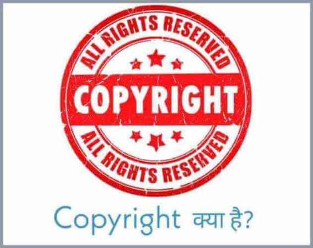 copyright kya hai hindi