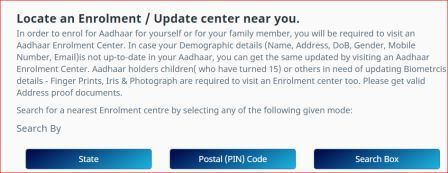 select state or Postal code option for locate an enrolment center near you.