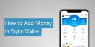 add money in paytm in hindi