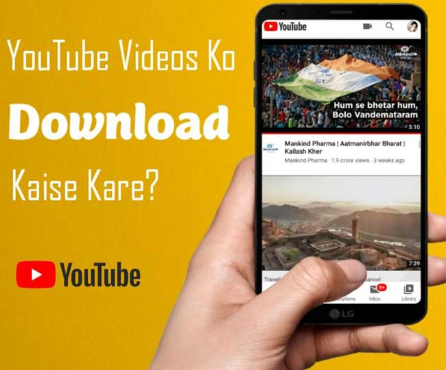 How to download youtube videos in hindi