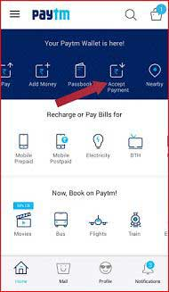 Paytm App Homepage red arrow point on Accept Payment option.