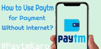 offline use of paytm in hindi
