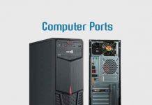computer ports in hindi