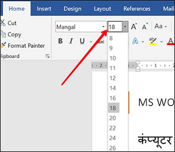 change-font-size-in-msword