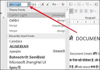 format-font-style-in-msword